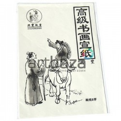 """Рисовая бумага в пачке для каллиграфии и китайской живописи, 26 x 37 см., 35 листов, """"Путник"""""""