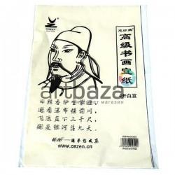 Рисовая бумага для каллиграфии, 26 х 34.5 см., 30 листов, Cezen