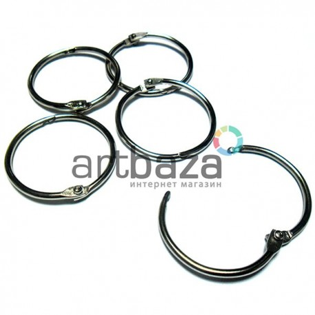 Набор канцелярских (полиграфических) металлических никелированных разъёмных колец для скрепления и переплета, ∅3.3 см., 5 штук