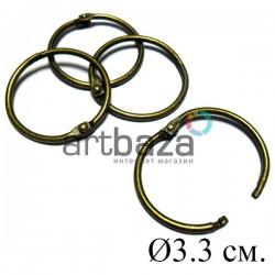 """Набор колец металлических """"античная латунь"""" для переплета (скрапбукинга), разъёмных, Ø3.3 см., 4 штуки, REGINA"""