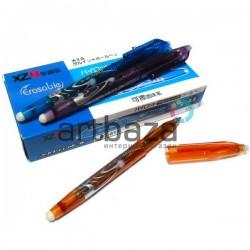 Ручка шариковая пишет - стирает, синяя, Erasable Pen Frixion, с резинкой, 0.5 мм., XZB