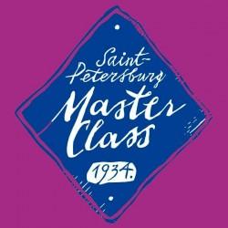 Краска художественная масляная, кобальт фиолетовый светлый, 602, туба 46 мл., Мастер Класс