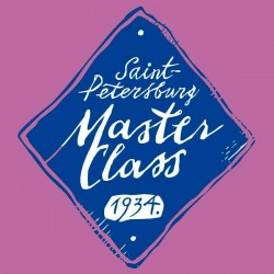 Краска художественная масляная, петербургская лиловая, 617, туба 46 мл., Мастер Класс