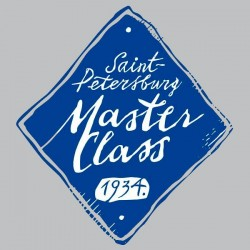 Краска художественная масляная, петербургская серая, 808, туба 46 мл., Мастер Класс