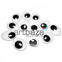 Набор косых глазок с бегающим (подвижным) зрачком для игрушек и кукол, 13 x 10 мм., 12 штук | Купить глазки для игрушек в Киеве