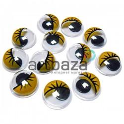 Набор желтых глазок с ресницами и бегающим (подвижным) зрачком для игрушек и кукол, Ø1 cм., 12 штук