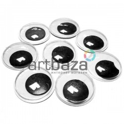 Набор круглых глазок с бегающим (подвижным) зрачком для игрушек и кукол, Ø2 см., 8 штук