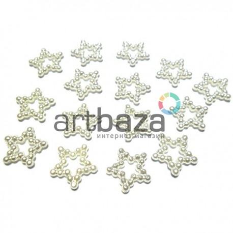 Набор белых декоративных звёзд перламутровых (бисерных) из бусинок, 1 см., 15 штук, REGINA