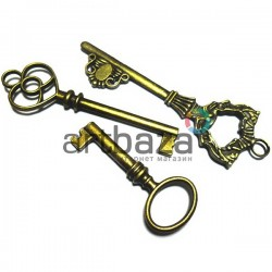 """Набор металлических подвесок винтажных """"Ключи"""", """"античная латунь"""" для скрапбукинга, 4 - 7.3 см., 3 штуки, REGINA"""