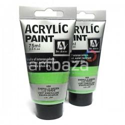 Краски акриловые художественные, Изумрудно - зеленый / Emerald Green, 75 мл., Art Nation