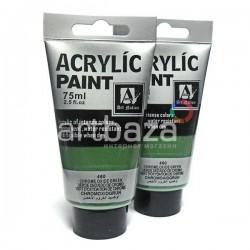 Краски акриловые художественные, Оксид Хрома Зеленый / Chrome Oxide Green, 75 мл., Art Nation
