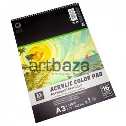 Альбом - склейка бумаги для акриловых работ, 297 x 420 мм., 190 гр./м²., 16 листов, Art Nation
