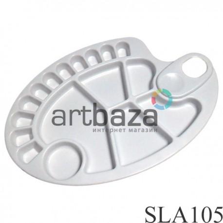Палитра пластиковая на 17 ячеек, овальная под палец, 20 x 30 см.
