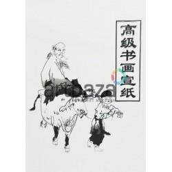 """Рисовая бумага в пачке для каллиграфии и китайской живописи, 35.3 x 51 см., 30 листов, """"Мальчик со старцем"""""""