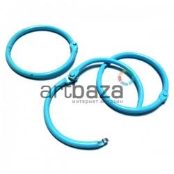 Набор колец металлических голубых для переплета (скрапбукинга), разъёмных, Ø4.2 см., 3 штуки, REGINA