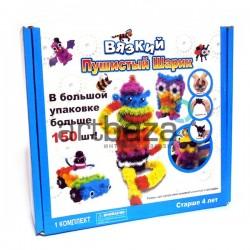 Конструктор - липучка Bunchems, 150 предметов ✅ Bunchems оригинал купить в Украине