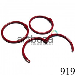 Набор колец металлических красных для переплета (скрапбукинга), разъёмных, Ø4.2 см., 3 штуки, REGINA