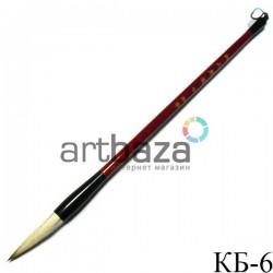 """КБ-6 Кисть для китайской каллиграфии и живописи с двойным ворсом, """"Сакура"""", 27.5 см."""