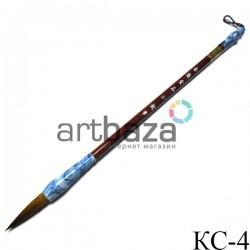 """КС-4 Кисть для китайской каллиграфии и живописи, """"Поднебесная"""", 27 см."""