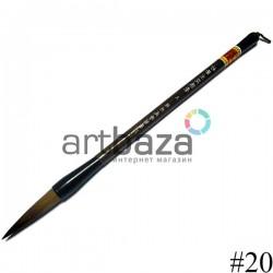 """20 Кисть для китайской каллиграфии и живописи, """"волк"""" (серия А), 28 см."""