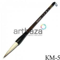 """Кисть для китайской каллиграфии и живописи с двойным ворсом, """"Головка чеснока"""", 27.5 см."""