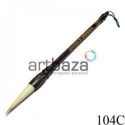 """Кисть для китайской каллиграфии и живописи, """"Китайская живопись"""", 28.5 см."""