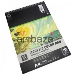 Альбом бумаги для акриловых работ на спирали, 210 x  297 мм., 190 гр./м²., 16 листов, Art Nation