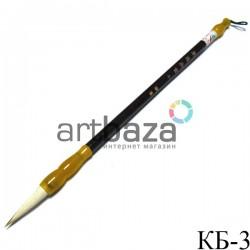 """Кисть для китайской каллиграфии и живописи с двойным ворсом, """"Лунный свет"""", 28.5 см."""