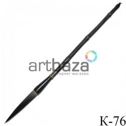 """Кисть для китайской каллиграфии и живописи с бамбуковой ручкой, """"Черная орхидея"""", 47 см."""