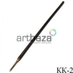 Кисть контурная с бамбуковой ручкой для китайской каллиграфии и живописи, 18.5 см.