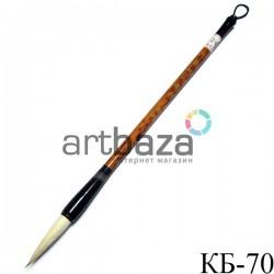 """Кисть для китайской каллиграфии и живописи, """"Рыжий лис"""", 27.5 см."""