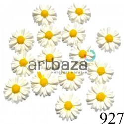 """Набор декоративных Fimo """"Ромашки белые с желтой тычинкой"""", Ø14 мм., высота 3 мм., 15 штук, REGINA"""