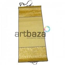 Свиток для китайской каллиграфии и живописи, золотой шёлк, р-р: 26.7 x 61 см.