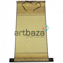 Свиток для китайской каллиграфии и живописи, золотой шёлк, р-р: 27.3 x 52 см.