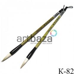 """Кисть для китайской каллиграфии и живописи с двойным ворсом, """"Крыло журавля"""", 25.5 см."""