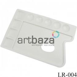 Палитра пластиковая прямоугольная на 9 ячеек, 24 x 16 см., Maries