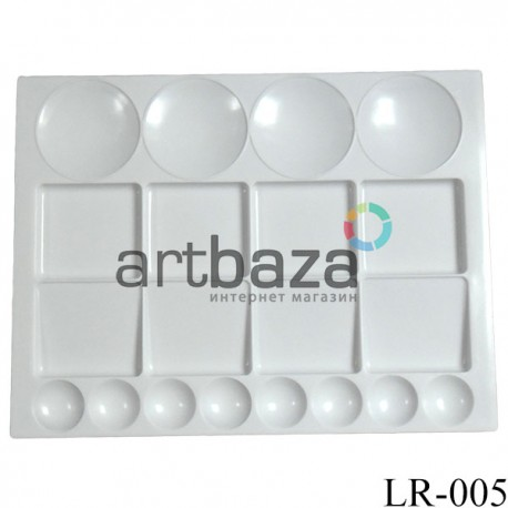 Палитра пластиковая прямоугольная 250 x 330 мм. на 20 ячеек для смешивания красок. Арт.: LR - 005 ( C-05327 )