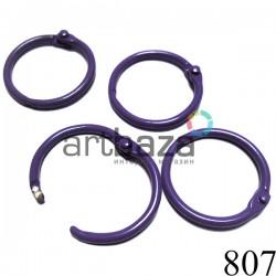 Набор колец металлических для переплета (скрапбукинга), разъёмных, диаметр 2.4 см., 7 штук
