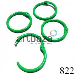 Набор колец металлических зеленых для переплета (скрапбукинга), разъёмных, Ø3 см., 4 штуки, REGINA