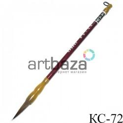 """Кисть для китайской каллиграфии и живописи с двойным ворсом, """"Кровь дракона"""", 27 см."""