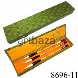 Набор кистей для китайской живописи и каллиграфии в подарочном футляре, 3 предмета, FuJian | Китайские кисти в Украине