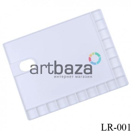 Палитра пластиковая прямоугольная на 17 ячеек, 28.5 x 21.5 см., Maries купить для рисования в Украине по доступной цене