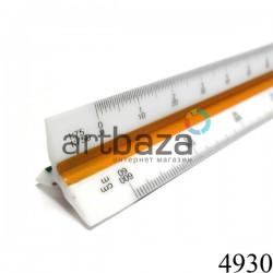 Линейка масштабная трехгранная, 30 см., 12 шкал, BODA