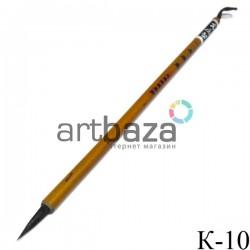 """Кисть для китайской каллиграфии и живописи с бамбуковой ручкой, """"Волчий хвост"""", 22 см."""