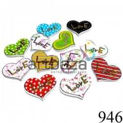 """Набор деревянных декоративных пуговиц """"Сердце Love"""", 2.5 x 1.9 см., 12 штук, REGINA"""