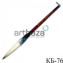 """Кисть для китайской каллиграфии и живописи с двойным ворсом, """"Кровь на снегу"""", 28.5 см."""
