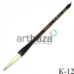 """Кисть для китайской каллиграфии и живописи с двойным ворсом """"Восточный ветер"""", 27.5 см."""
