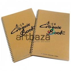 Блокнот - альбом (скетчбук) на спирали для эскизов Croquis Book, 265 x 380 мм. | Блокнот - скетчбук для рисования в Украине