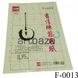 Пропись учебная для каллиграфии из рисовой бумаги, 25.5 x 37 см., Jermey