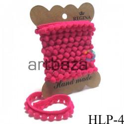Лента с помпонами, Розового цвета, толщина - 1 см., длина - 1.5 м., REGINA | Тесьма с помпонами - купить товары для скрапбукинга